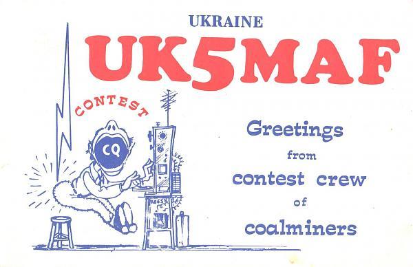 Нажмите на изображение для увеличения.  Название:UK5MAF-UA3PAV-1978-qsl2-1s.jpg Просмотров:2 Размер:589.4 Кб ID:287529
