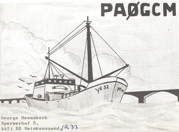 Нажмите на изображение для увеличения.  Название:PA0GCM-UA3PAV-1981-qsl-1s.jpg Просмотров:2 Размер:889.4 Кб ID:287534