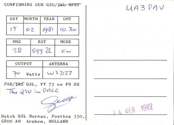 Нажмите на изображение для увеличения.  Название:PA0GCM-UA3PAV-1981-qsl-2s.jpg Просмотров:2 Размер:279.3 Кб ID:287535