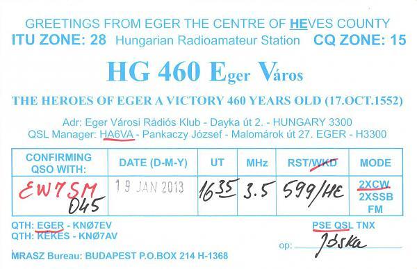 Нажмите на изображение для увеличения.  Название:HG460EV-EW7SM-2013-qsl-2s.jpg Просмотров:2 Размер:409.1 Кб ID:287563