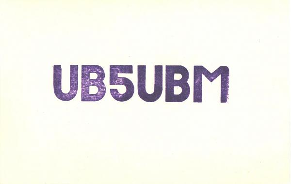 Нажмите на изображение для увеличения.  Название:UB5UBM-UA3PAU-1980-qsl2-1s.jpg Просмотров:2 Размер:312.9 Кб ID:287579