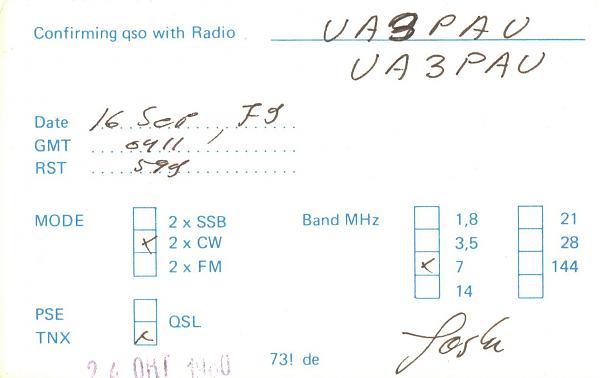 Нажмите на изображение для увеличения.  Название:OH1MA-UA3PAU-1979-qsl-2s.jpg Просмотров:2 Размер:505.9 Кб ID:287590