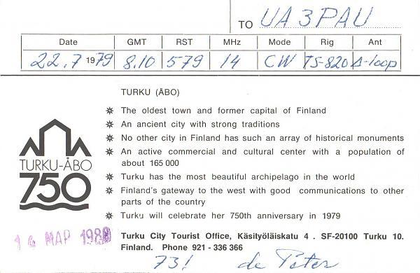 Нажмите на изображение для увеличения.  Название:OH1PH-UA3PAU-1979-qsl-2s.jpg Просмотров:2 Размер:964.9 Кб ID:287592