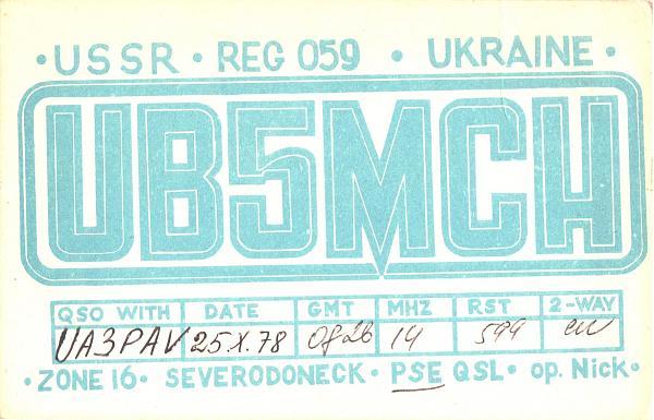 Нажмите на изображение для увеличения.  Название:UB5MCH-UA3PAV-1978-qsl.jpg Просмотров:2 Размер:1.15 Мб ID:287617