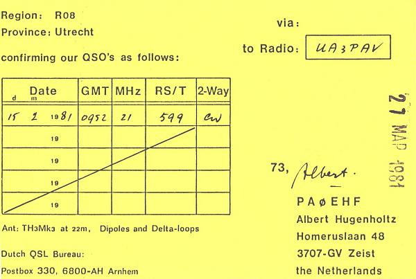 Нажмите на изображение для увеличения.  Название:PA0EHF-UA3PAV-1981-qsl-2s.jpg Просмотров:2 Размер:338.8 Кб ID:287626