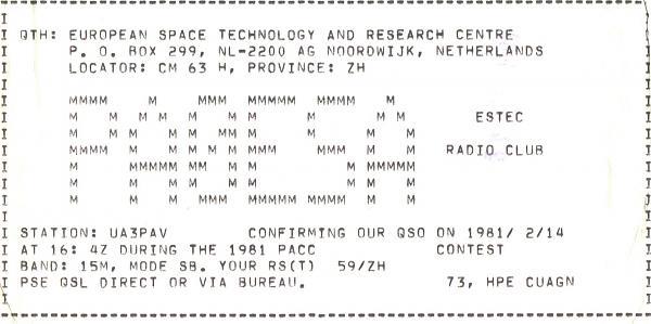 Нажмите на изображение для увеличения.  Название:PA0ESA-UA3PAV-1981-qsl.jpg Просмотров:2 Размер:309.9 Кб ID:287627