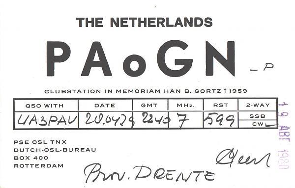 Нажмите на изображение для увеличения.  Название:PA0GN-UA3PAV-1979-qsl2.jpg Просмотров:2 Размер:260.0 Кб ID:287628
