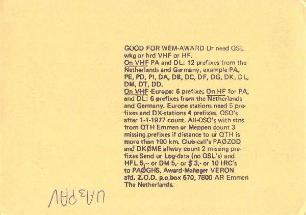 Нажмите на изображение для увеличения.  Название:PA0ZOO-UA3PAV-1979-qsl-2s.jpg Просмотров:2 Размер:543.9 Кб ID:287634