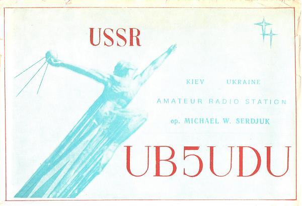 Нажмите на изображение для увеличения.  Название:UB5UDU-UA3PAU-1979-qsl-1s.jpg Просмотров:2 Размер:1.26 Мб ID:287649