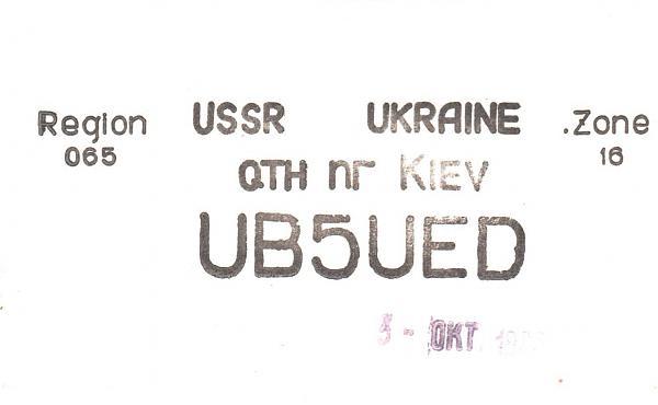 Нажмите на изображение для увеличения.  Название:UB5UED-UA3PAU-1980-qsl-1s.jpg Просмотров:2 Размер:213.8 Кб ID:287651