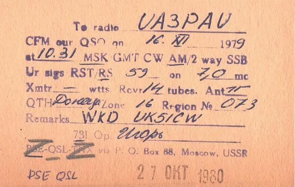 Нажмите на изображение для увеличения.  Название:UB5-073-3533-to-UA3PAU-1979-qsl-2s.jpg Просмотров:2 Размер:450.3 Кб ID:287655