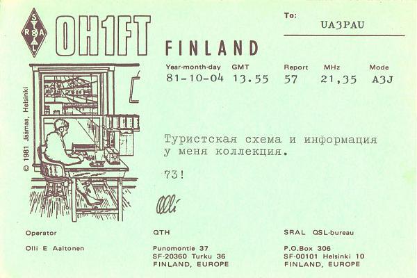 Нажмите на изображение для увеличения.  Название:OH1FT-UA3PAU-1981-qsl.jpg Просмотров:2 Размер:1.66 Мб ID:287660