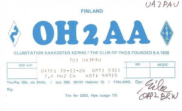 Нажмите на изображение для увеличения.  Название:OH2AA-UA3PAU-1978-qsl.jpg Просмотров:2 Размер:797.8 Кб ID:287661