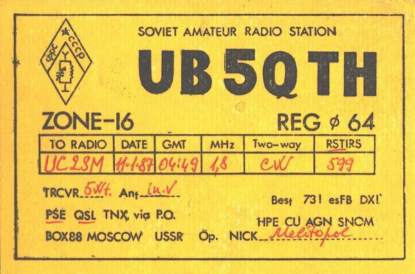 Нажмите на изображение для увеличения.  Название:UB5QTH-UC2SM-1987-qsl.jpg Просмотров:2 Размер:935.0 Кб ID:287683