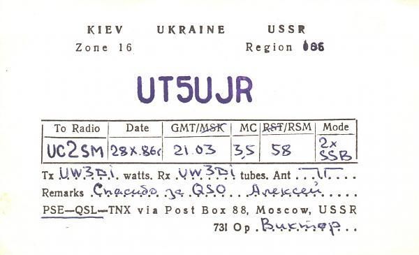 Нажмите на изображение для увеличения.  Название:UT5UJR-UC2SM-1986-qsl.jpg Просмотров:2 Размер:423.8 Кб ID:287684