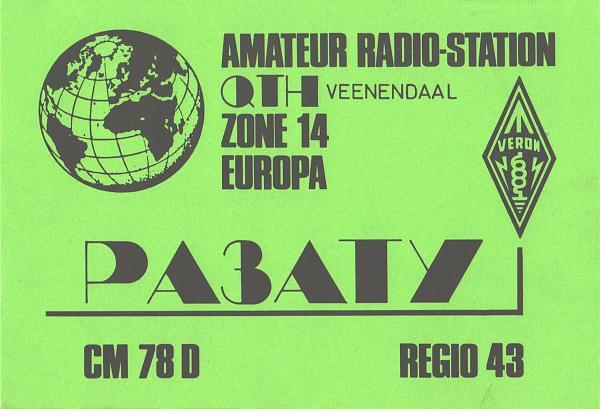 Нажмите на изображение для увеличения.  Название:PA3ATY-UA3PAV-1981-qsl-1s.jpg Просмотров:2 Размер:550.3 Кб ID:287704