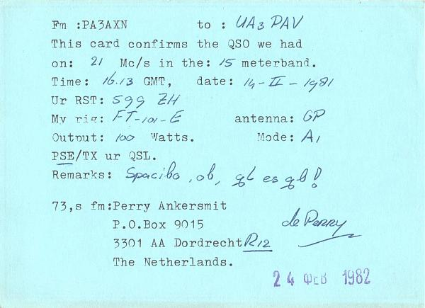 Нажмите на изображение для увеличения.  Название:PA3AXN-UA3PAV-1981-qsl-2s.jpg Просмотров:2 Размер:460.2 Кб ID:287707