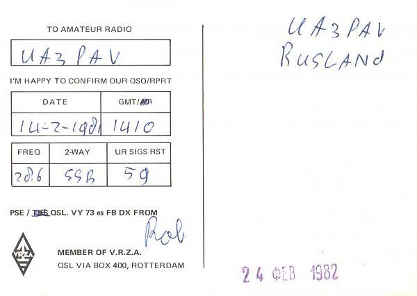 Нажмите на изображение для увеличения.  Название:PA3BGQ-UA3PAV-1981-qsl-2s.jpg Просмотров:2 Размер:236.6 Кб ID:287709