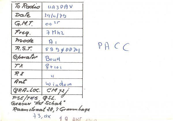 Нажмите на изображение для увеличения.  Название:PI1SGV-UA3PAV-1979-qsl-2s.jpg Просмотров:2 Размер:294.0 Кб ID:287711