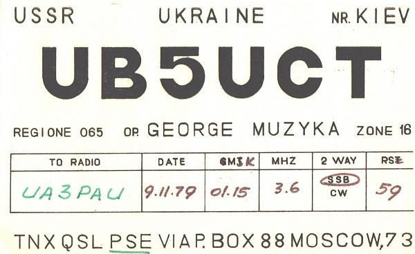 Нажмите на изображение для увеличения.  Название:UB5UCT-UA3PAU-1979-qsl.jpg Просмотров:2 Размер:575.4 Кб ID:287716