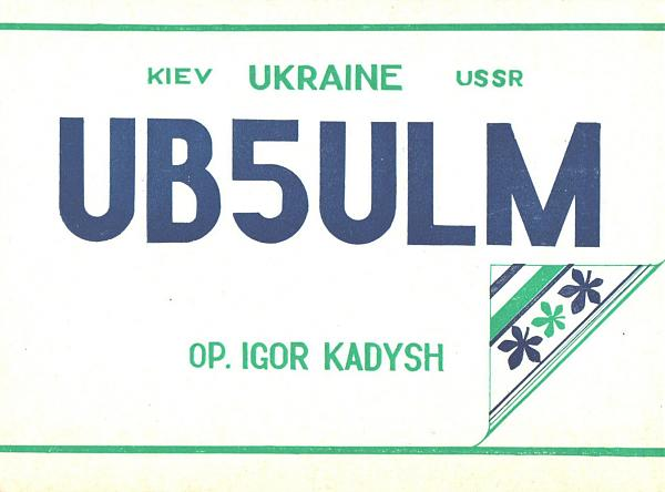 Нажмите на изображение для увеличения.  Название:UB5ULM-UA3PAU-1983-qsl-1s.jpg Просмотров:2 Размер:626.0 Кб ID:287719
