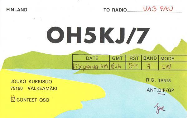 Нажмите на изображение для увеличения.  Название:OH5KJ_7-UA3PAU-1979-qsl.jpg Просмотров:2 Размер:534.1 Кб ID:287724