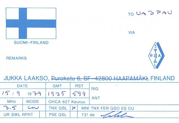 Нажмите на изображение для увеличения.  Название:OH6FJ-UA3PAU-1979-qsl-2s.jpg Просмотров:2 Размер:281.9 Кб ID:287728