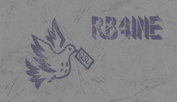 Нажмите на изображение для увеличения.  Название:RB4INE-UC2SL-1986-qsl-1s.jpg Просмотров:2 Размер:330.2 Кб ID:287737