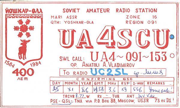 Нажмите на изображение для увеличения.  Название:UA4SCU-UC2SL-1986-qsl.jpg Просмотров:2 Размер:506.4 Кб ID:287741