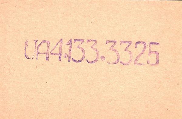 Нажмите на изображение для увеличения.  Название:UA4-133-3325-to-UC2SL-1986-qsl-1s.jpg Просмотров:2 Размер:387.7 Кб ID:287748