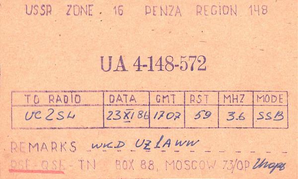 Нажмите на изображение для увеличения.  Название:UA4-148-572-to-UC2SL-1986-qsl.jpg Просмотров:2 Размер:358.5 Кб ID:287750