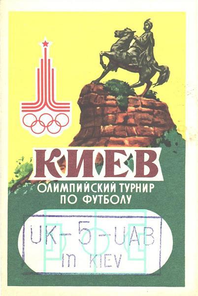 Нажмите на изображение для увеличения.  Название:UK5UAB-UA3PAU-1979-qsl-1s.jpg Просмотров:4 Размер:772.7 Кб ID:287761