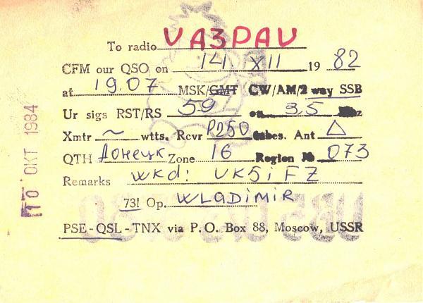 Нажмите на изображение для увеличения.  Название:UB5-073-3780-to-UA3PAU-1982-qsl-2s.jpg Просмотров:2 Размер:427.0 Кб ID:287770