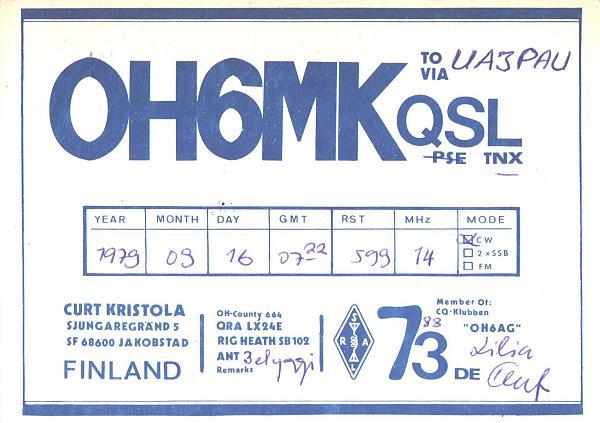 Нажмите на изображение для увеличения.  Название:OH6MK-UA3PAU-1979-qsl.jpg Просмотров:2 Размер:441.7 Кб ID:287775