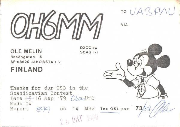 Нажмите на изображение для увеличения.  Название:OH6MM-UA3PAU-1979-qsl.jpg Просмотров:2 Размер:335.6 Кб ID:287776