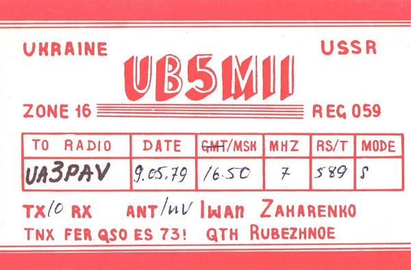 Нажмите на изображение для увеличения.  Название:UB5MII-UA3PAV-1979-qsl.jpg Просмотров:2 Размер:646.6 Кб ID:287786