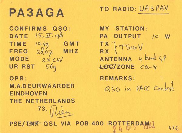 Нажмите на изображение для увеличения.  Название:PA3AGA-UA3PAV-1981-qsl-2s.jpg Просмотров:2 Размер:548.5 Кб ID:287793