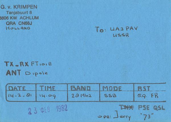 Нажмите на изображение для увеличения.  Название:PA3AIJ-UA3PAV-1981-qsl-2s.jpg Просмотров:2 Размер:549.3 Кб ID:287795