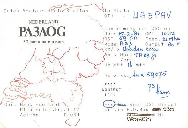 Нажмите на изображение для увеличения.  Название:PA3AOG-UA3PAV-1981-qsl.jpg Просмотров:2 Размер:349.9 Кб ID:287798
