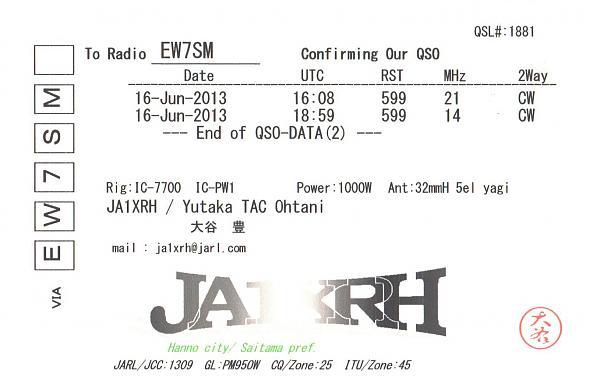 Нажмите на изображение для увеличения.  Название:JA1XRH-EW7SM-2013-qsl.jpg Просмотров:2 Размер:254.9 Кб ID:287826