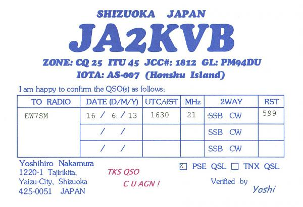Нажмите на изображение для увеличения.  Название:JA2KVB-EW7SM-2013-qsl.jpg Просмотров:2 Размер:373.9 Кб ID:287827