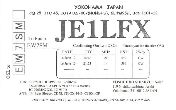 Нажмите на изображение для увеличения.  Название:JE1LFX-EW7SM-2013-qsl.jpg Просмотров:2 Размер:311.2 Кб ID:287828