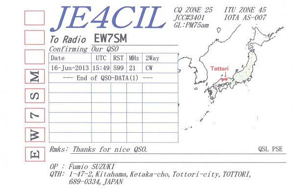 Нажмите на изображение для увеличения.  Название:JE4CIL-EW7SM-2013-qsl-2s.jpg Просмотров:2 Размер:288.8 Кб ID:287830