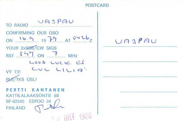 Нажмите на изображение для увеличения.  Название:OH2VZ-UA3PAU-1979-qsl-2s.jpg Просмотров:2 Размер:619.9 Кб ID:287852