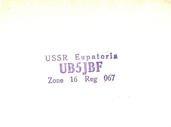 Нажмите на изображение для увеличения.  Название:UB5JBF-UA3PAV-1980-qsl-1s.jpg Просмотров:2 Размер:195.7 Кб ID:287879