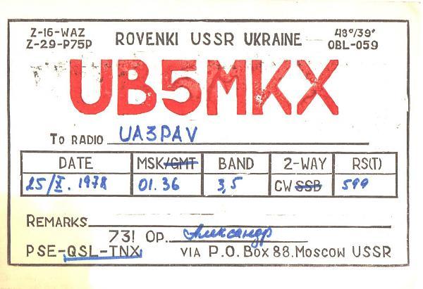 Нажмите на изображение для увеличения.  Название:UB5MKX-UA3PAV-1978-qsl.jpg Просмотров:2 Размер:852.7 Кб ID:287884