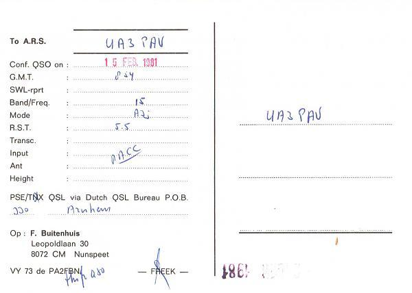 Нажмите на изображение для увеличения.  Название:PA2FBN-UA3PAV-1981-qsl-2s.jpg Просмотров:2 Размер:224.9 Кб ID:287893