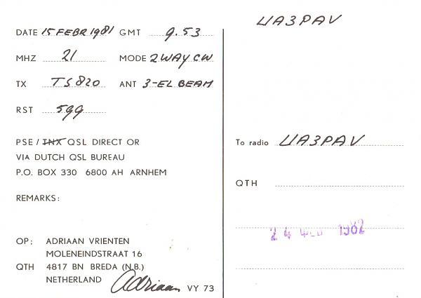Нажмите на изображение для увеличения.  Название:PA3ADG-UA3PAV-1981-qsl-2s.jpg Просмотров:2 Размер:223.4 Кб ID:287895