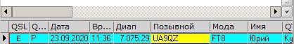 Название: ua9qz.JPG Просмотров: 197  Размер: 17.0 Кб