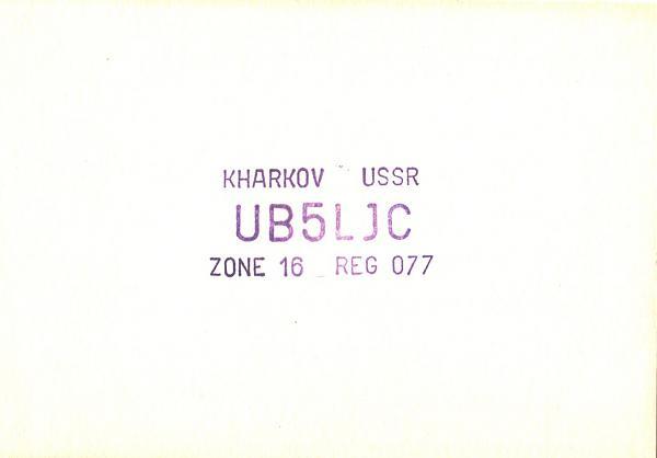 Нажмите на изображение для увеличения.  Название:UB5LJC-UA3PAU-1979-qsl-1s.jpg Просмотров:2 Размер:299.1 Кб ID:287931